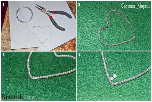 каркас для брелка из мемори проволоки, кирпичное плетение, сердце, брелок