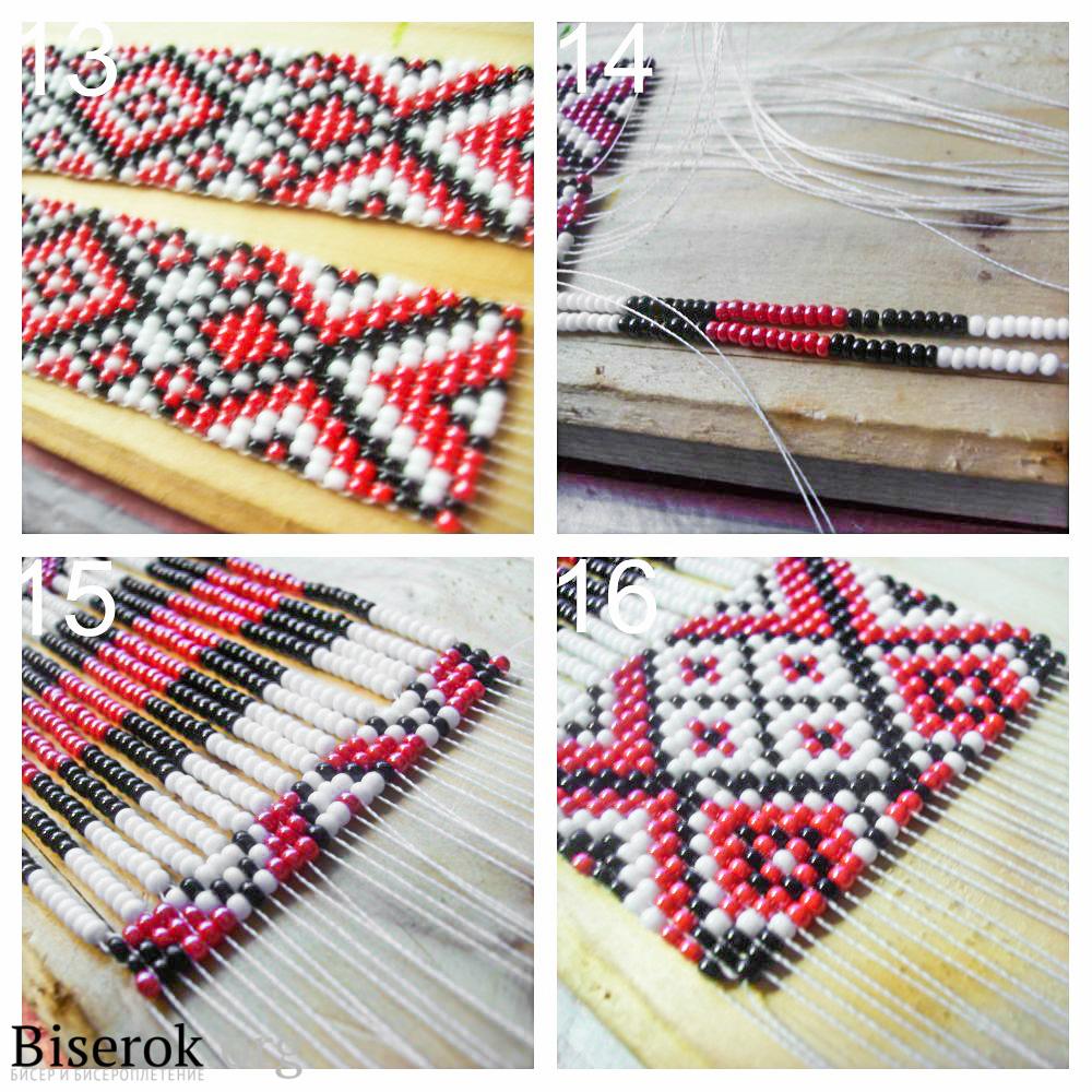 Схемы плетения герданы