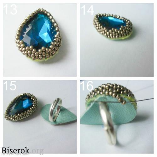 синий перстень
