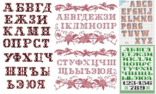 алфавит бисер, ручное и станочное ткачество, фенечки с именами, схема