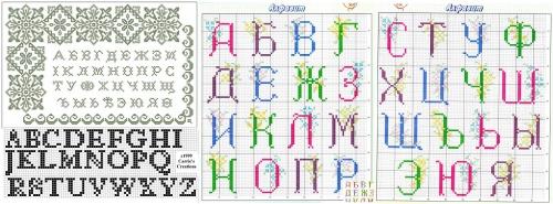 русский английский алфавит для браслетов из бисера, надписи бисер, схема