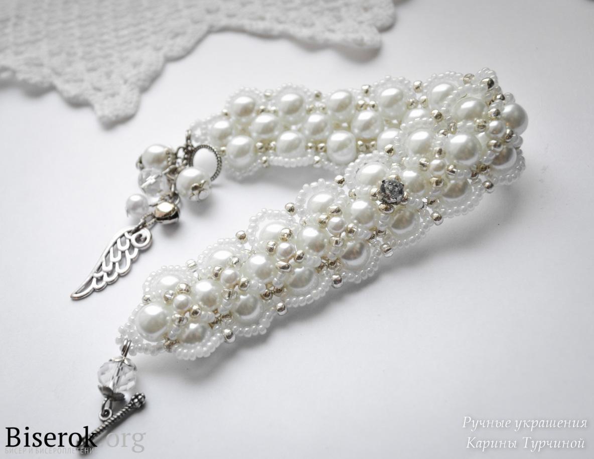 Белые браслеты своими руками