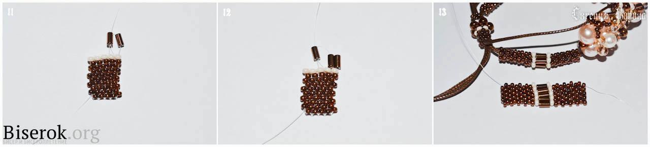 Плетеный браслет на шнуре,