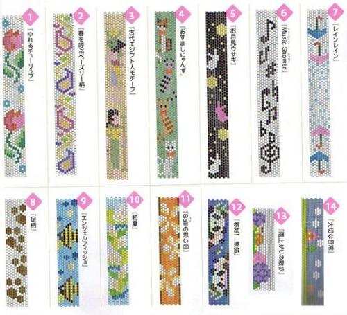 схемы для брелков и фенечек, мозаичное плетение, кирпичное плетение, яркие летние фенечки из бисера