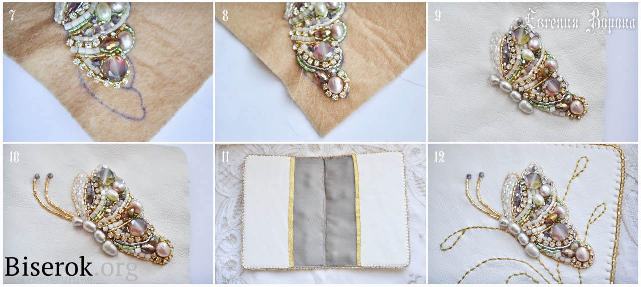 Мастер класс вышивка бисером бабочка 19