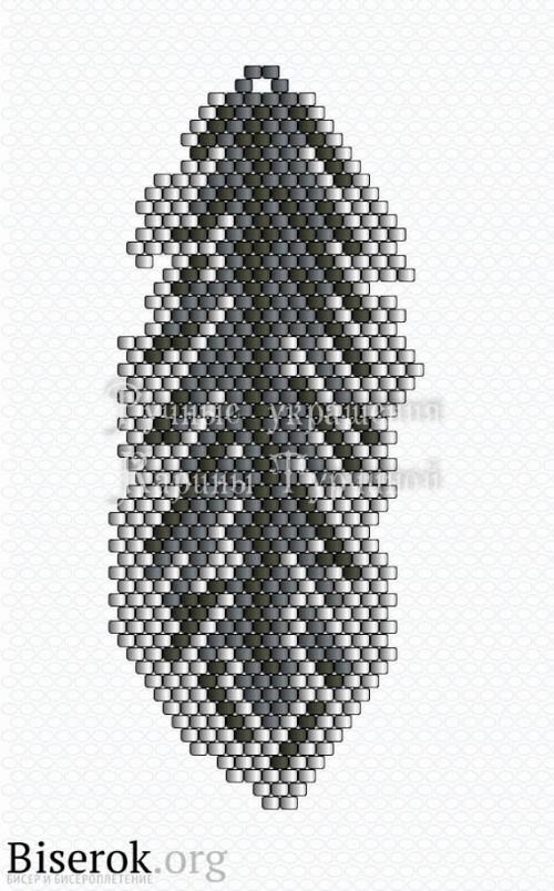 Схема пера из бисера кирпичным плетением кирпичиком