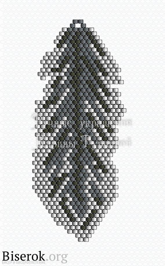 Схема пера из бисера кирпичным