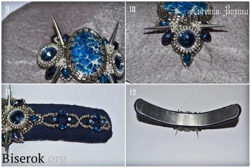 вышитый бисером браслет на металлическом бланке, мастер-класс по вышивке бисером, мк, МК, схема, русский способ обшивки края, металлическая основа для браслета