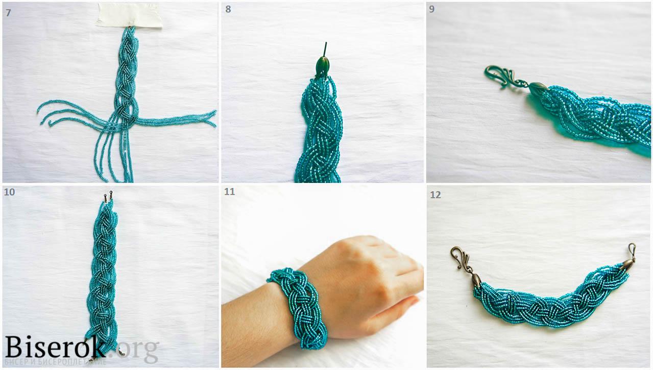 Как сделают браслеты из бисера 220