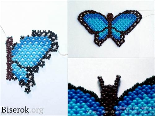 плетение крыльев