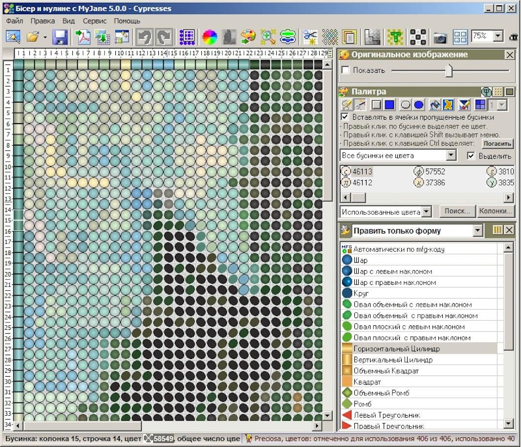 Программа для превращения картинок в схемы вышивок
