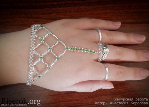 эльфийский браслет
