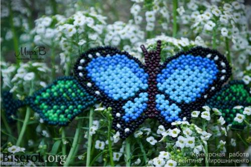 браслет с бабочкой готов