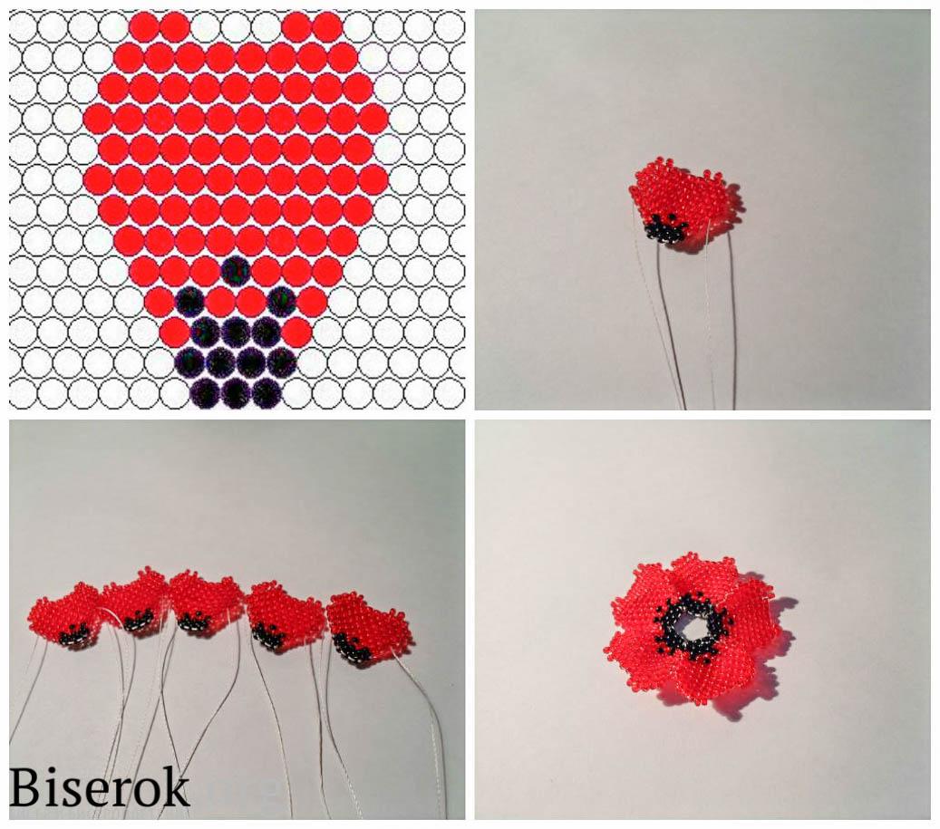 Схемы плетения маков из бисера для начинающих
