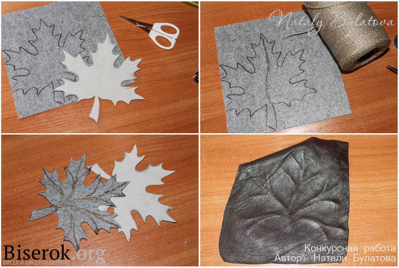 Как сделать лист своими руками