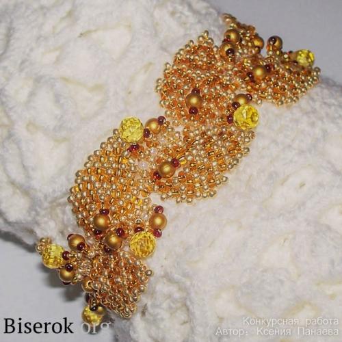 золотистый браслет
