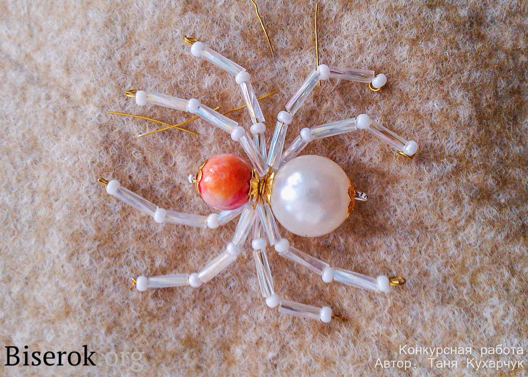 Украшения своими руками пауки 92