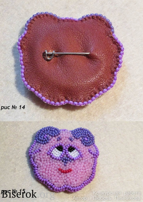 фиолетовый бараш