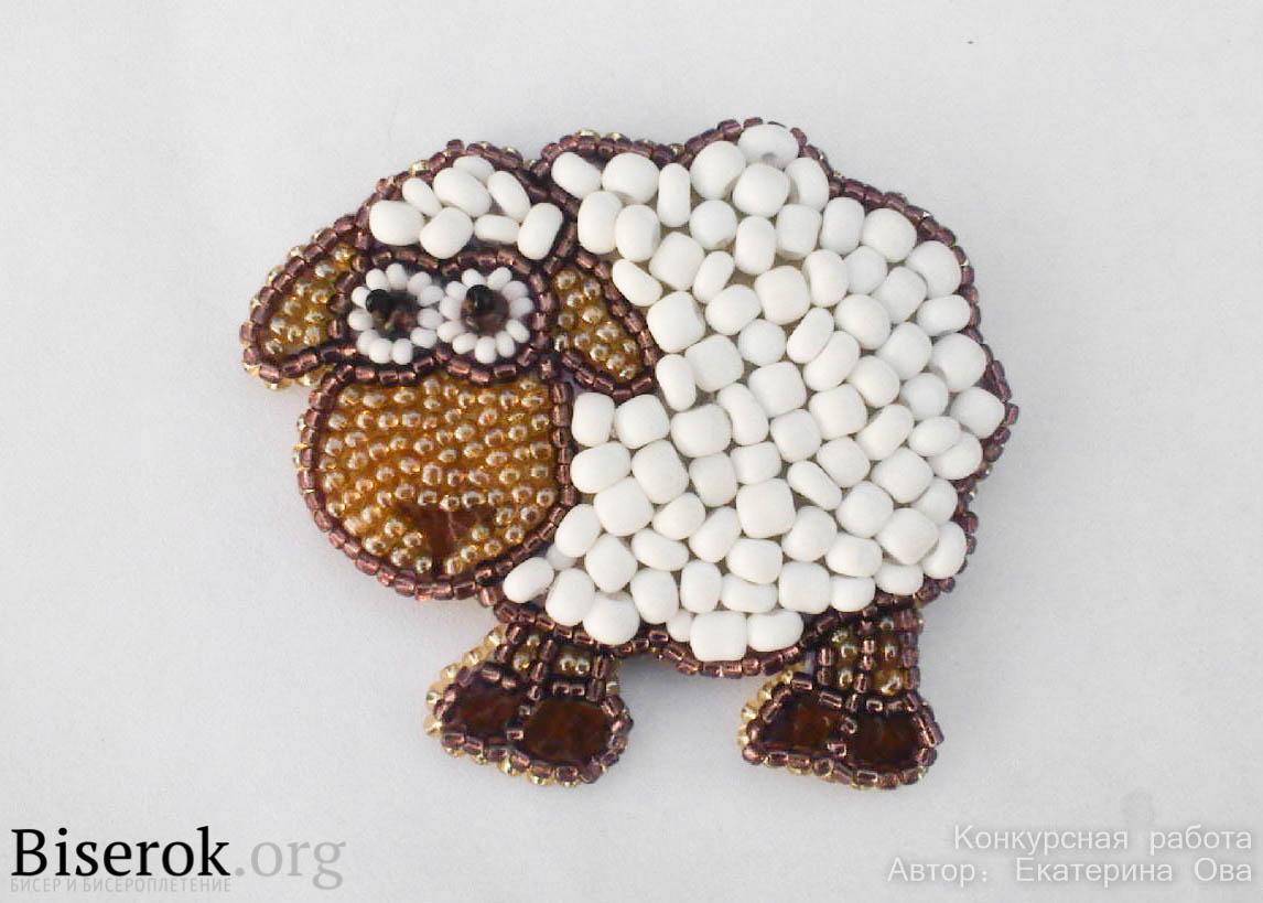 Вышивка бисером на овечка