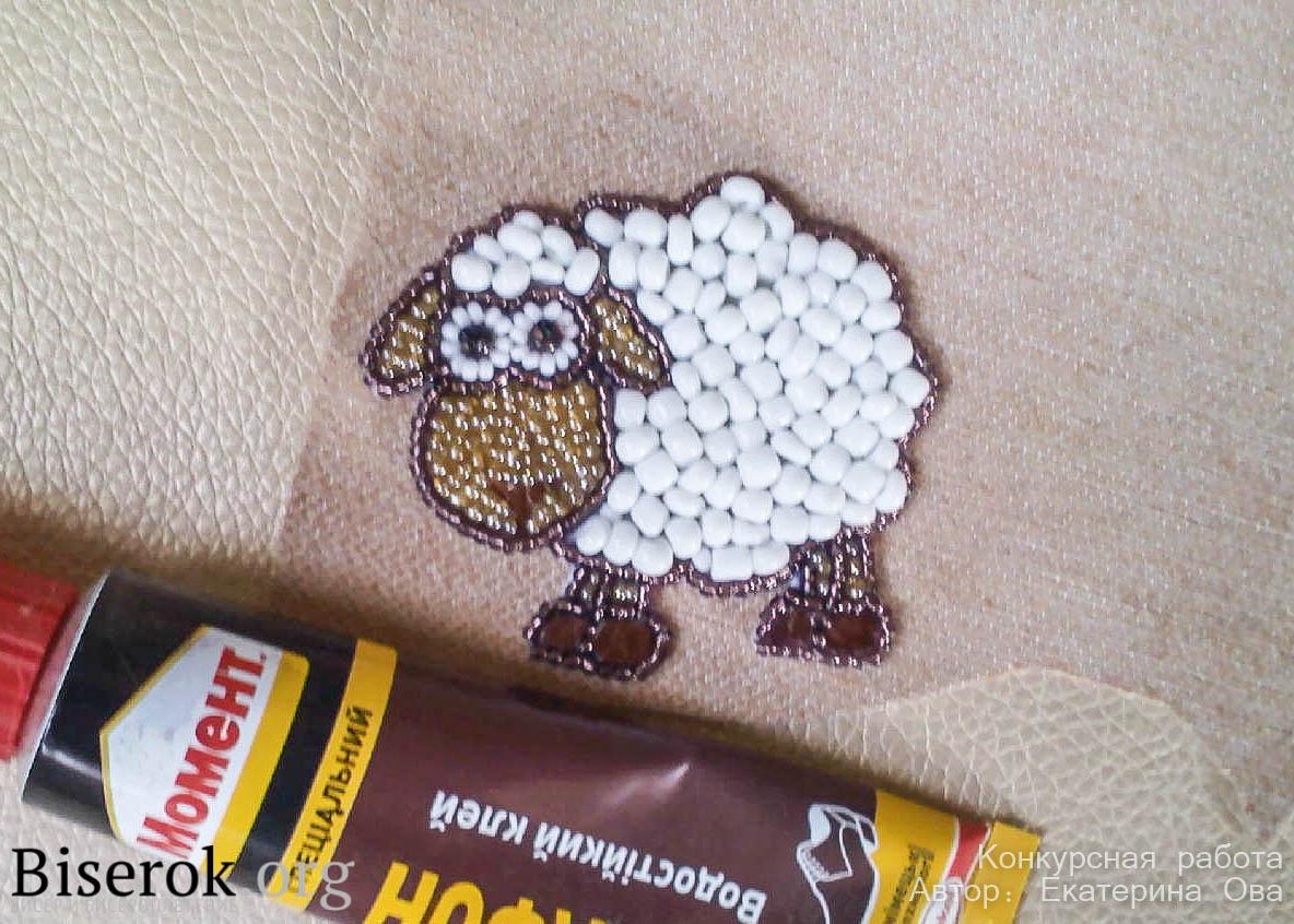 Вышивка овечка бисером