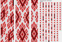84 схемы вязания жгутов на 17-18 бисерин