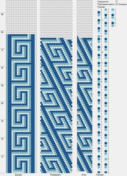 Греческие узоры для вязания 71