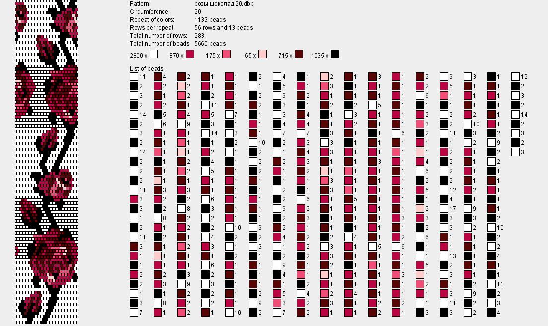 Схема розы для бисера для жгута