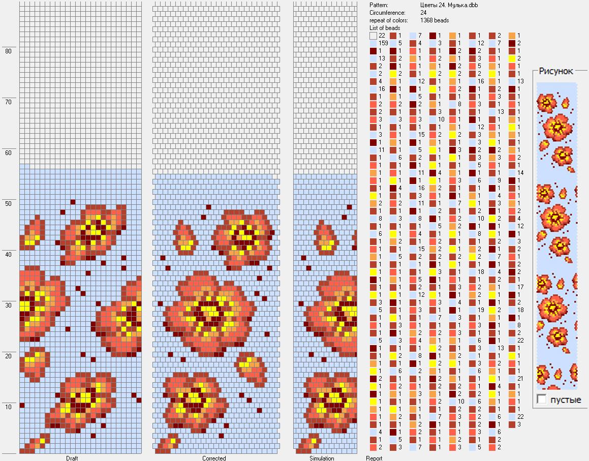 Бисерный жгут с цветами схемы