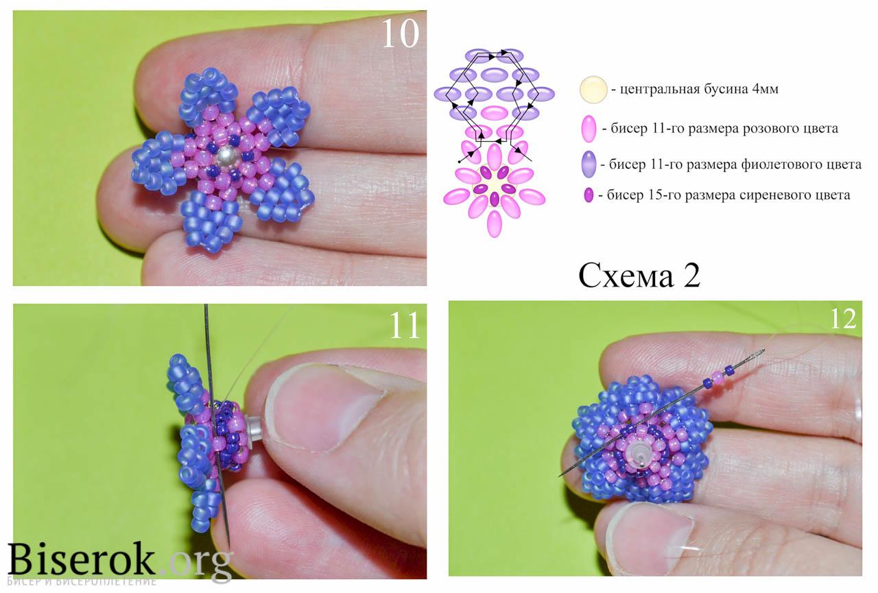 Как сделать из проволоки и бисера цветок для начинающих схемы