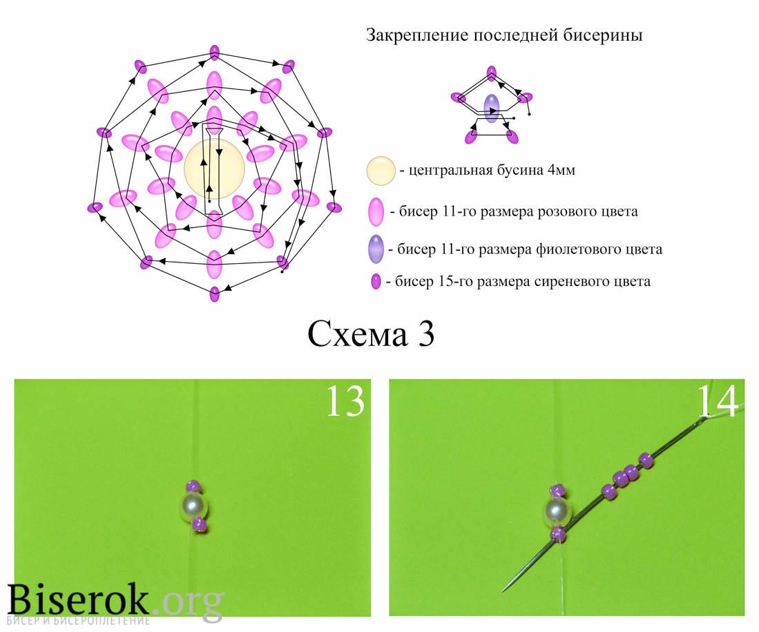 схема плетения гранёного узла 6мм