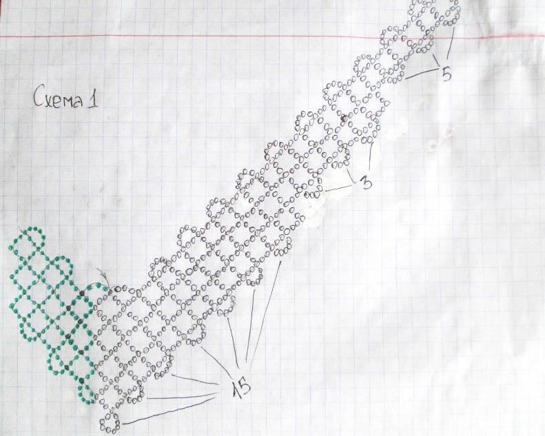 Бисер схемы колье сетка
