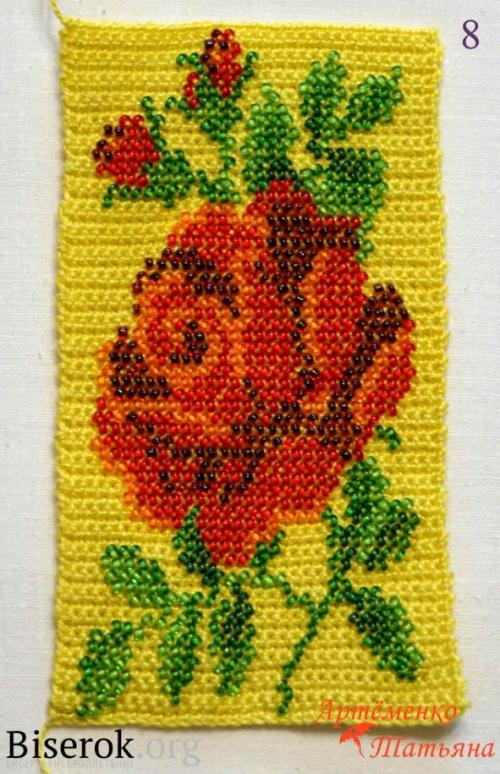 связанная роза