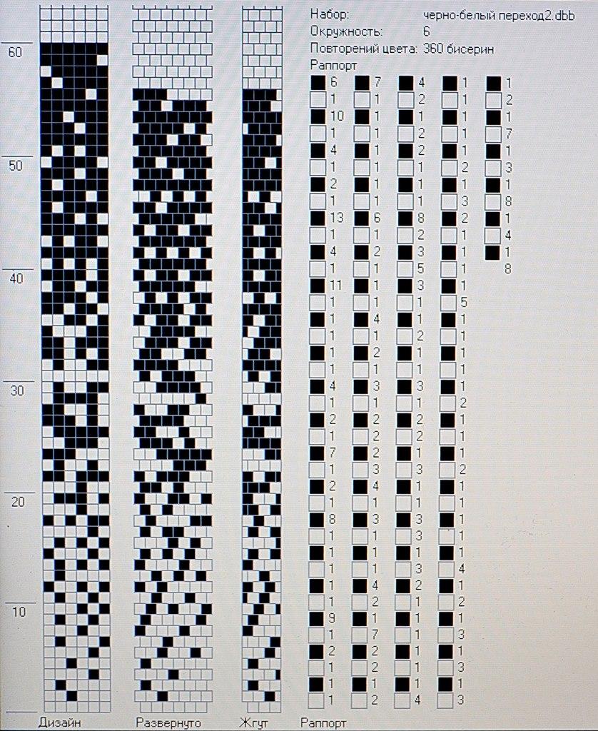 Лариаты из бисера схемы крючком