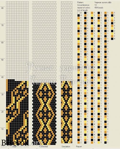 схема жгута на 13, вязание с бисером мастер-класс, бисерный жгут схема, цветочный жгут схема