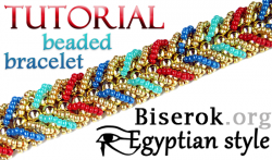 egyptian_beaded_bracelet
