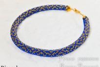 Сине-золотой узорный жгут