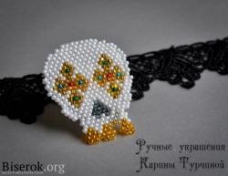 череп из бисера схема, череп кирпичным плетением