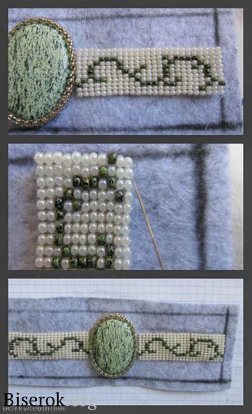 вышивка браслетов