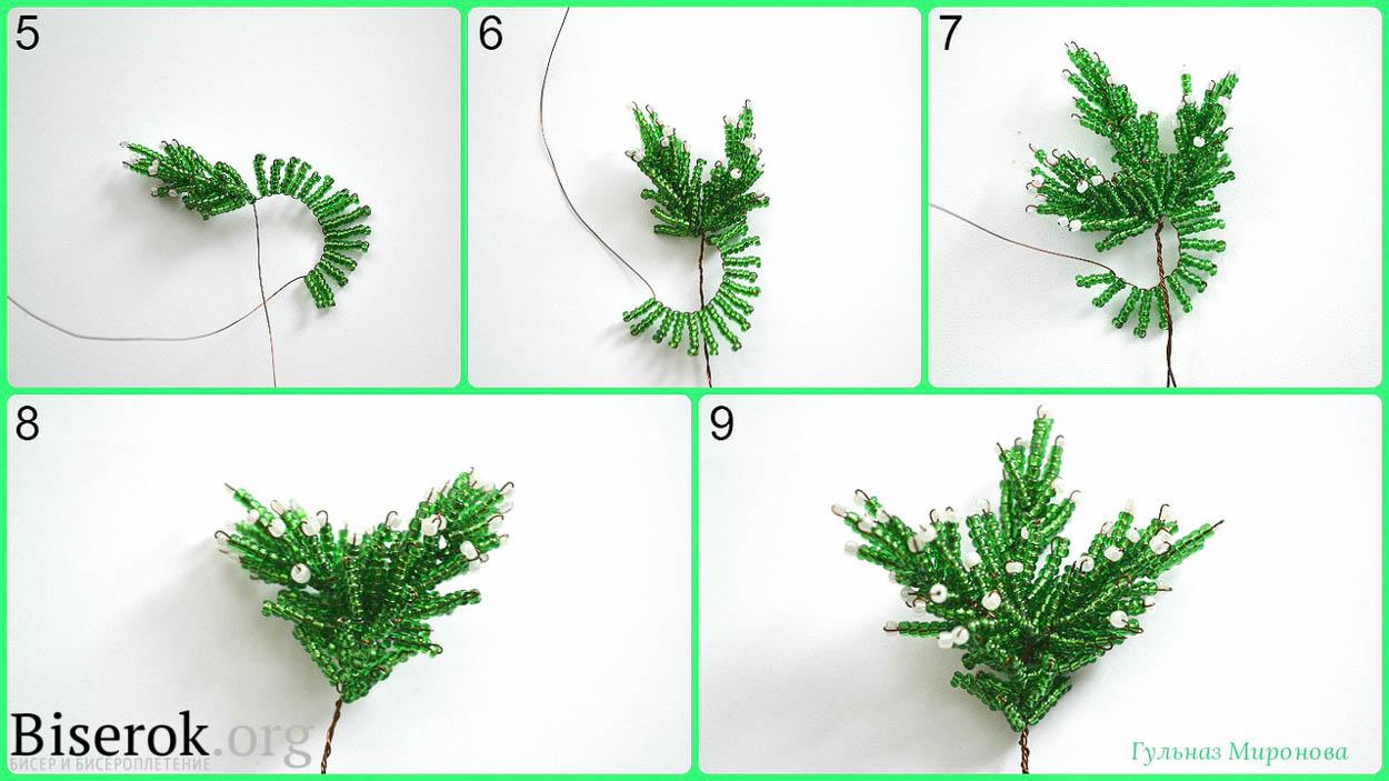 Схему как делать елку из бисера