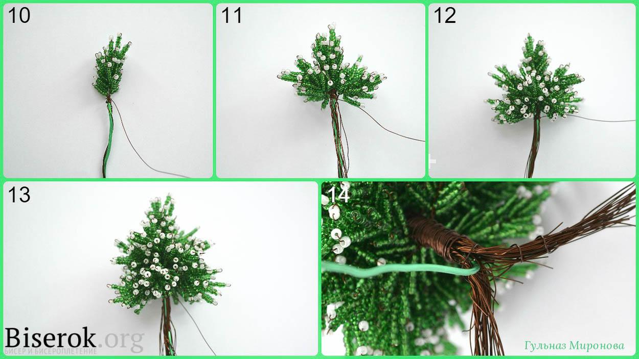 Схема плетения елочек из бисера