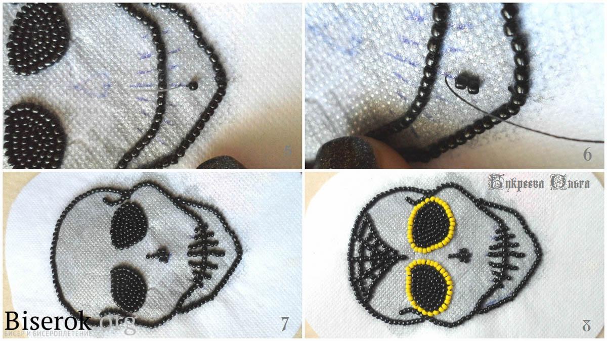 Вышивка бисером по контуру