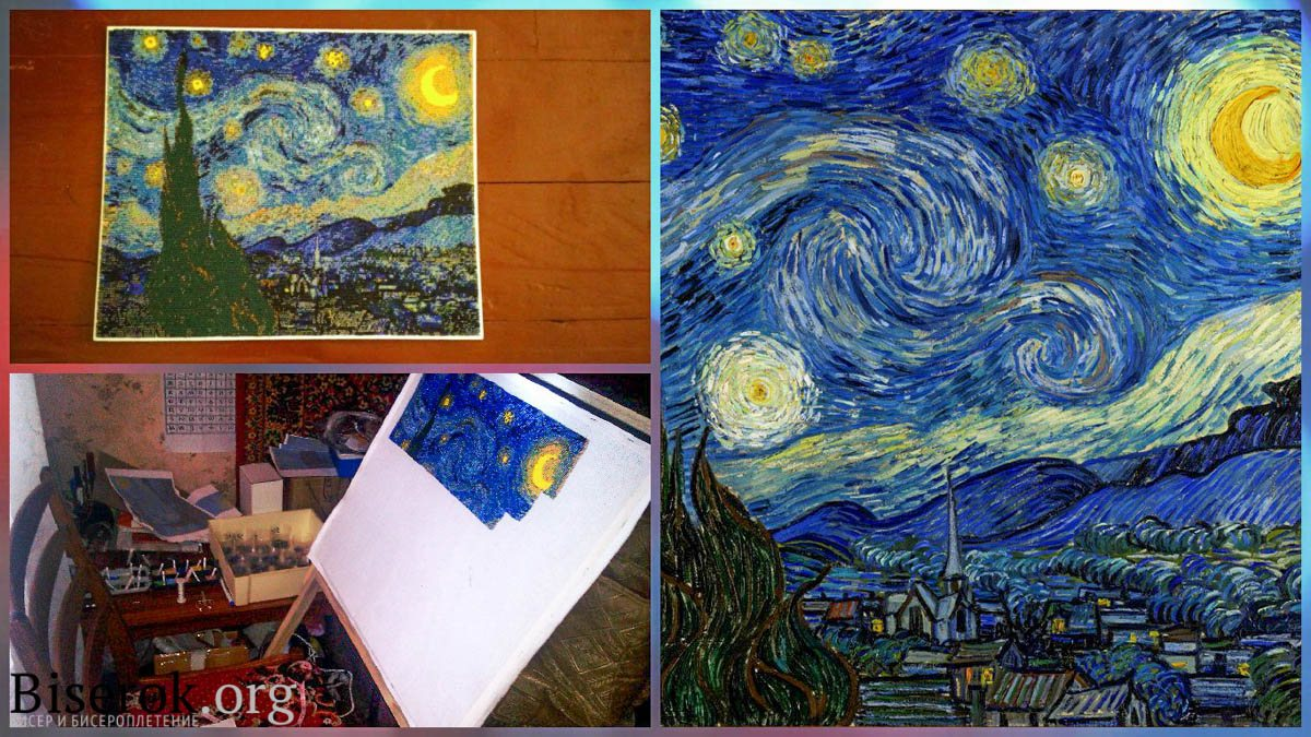 Звездная ночь ван гога вышивка 29