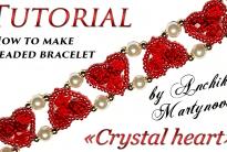 Браслет сердечки из бисера и бусин «Crystal heart»