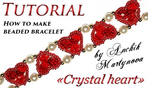 crystalheartbracelet