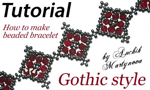 gothicstylebracelet