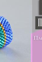 БИСЕРОПЛЕТЕНИЕ: Плетем Мозаикой. Кольцо Из Бисера | BEADING TUTORIAL: Peyote Ring